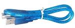 arduino-nano-cablu-usb-mini-albastru-roboromania-fata