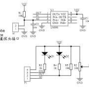 Soil-Hygrometer-Humidity-Detection-Module-roboromania-schema