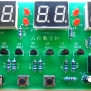 Ceas-Digital-Clock-DIY-Kit-roboromania