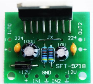 amplificator-2x15-TDA7297-roboromania-2