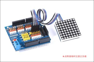 modul-shield-sensor-v5-uno-roboromania-ex4