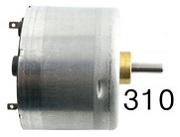310-small-dc-motor-toy-roboromania